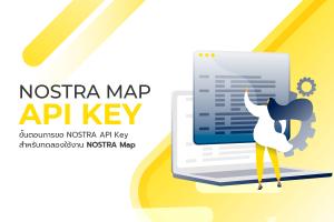 NOSTRA Map API Key